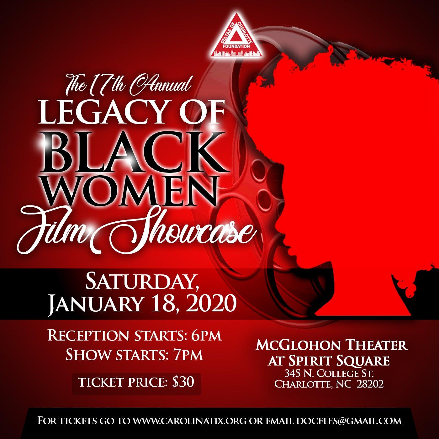 17th Legacy of Black Women Film Showcase