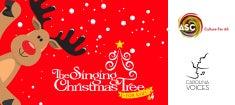 ChristmasKidsArtboard 235x105.jpg