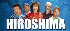 More Info for Hiroshima 40th Anniversary Tour