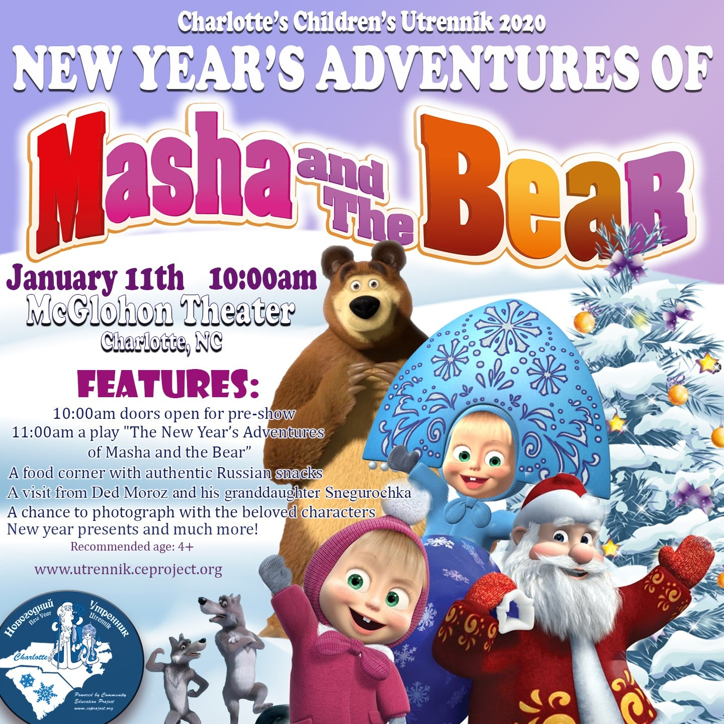New Year Adventures of Masha and the Bear