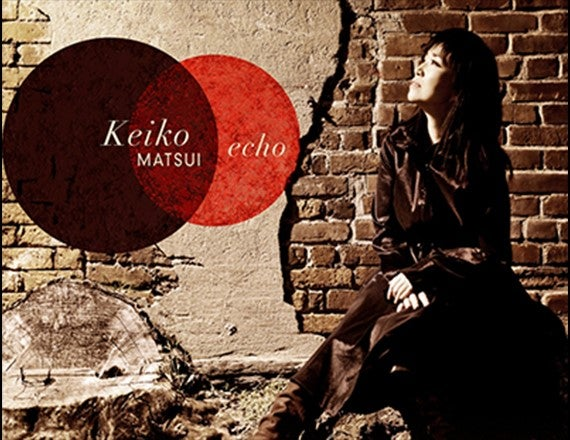 More Info for An Evening with Pianist Keiko Matsui