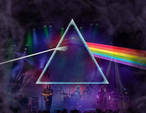 More Info for Charlotte Symphony: The Machine Plays Pink Floyd