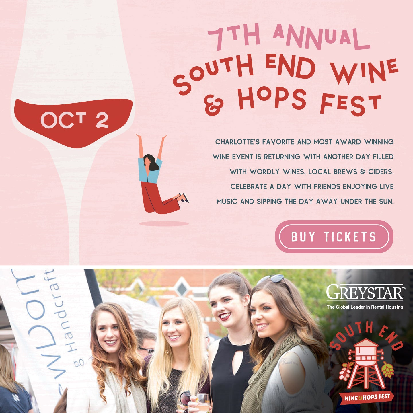 Fall South End Wine and Hops Fest