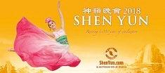 Shen Yun 2017 235.jpg