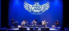 More Info for The Fast Lane: Eagles Tribute